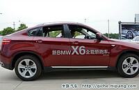 宝马X6 xDrive35i豪华型车型