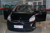 雪铁龙C4毕加索2.0i 16V自动变速—7座舒适版报价21.48-27.70万