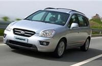 起亚新佳乐2.0L汽油7座自动标准版报价15.08-16.38万