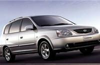 起亚新佳乐2.0L汽油7座自动舒适版报价16.88-19.16万
