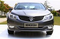 宝骏630 1.8L自动舒适型报价8.58万