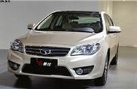东南V6菱仕1.5L CVT女性精英版报价9.48-10.08万