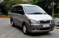 东风风行菱智M5 QA系列豪华型(长车)LZ6510AQASN报价14.62万