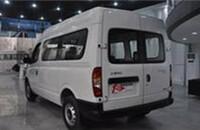 大通MAXUS V80改装车商务休旅车2.5T手动高级5座报价35.58万