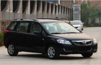 海马普力马1.6L CVT乐享版7座报价8.98-9.48万