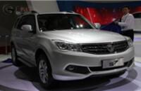 海马S7 2.0L手自一体智臻版报价14.28-14.68万