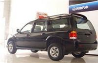 黄海挑战者2.0L手动豪华型DD6490P(汽油版)报价6.98-7.68万