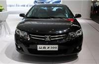 众泰Z300 1.6L自动豪华型报价7.80-8.19万