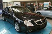 中华尊驰2.0L自动舒适版报价12.98万