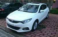 长安轿车致尚XT 1.6L自动俊酷型报价8.99-9.19万