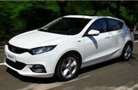 长安轿车致尚XT 1.6L自动致酷型报价9.59-9.79万