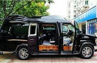 星客特福特商务车超级游艇版报价145-151万