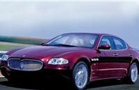 玛莎拉蒂Quattroporte 3.0T标准型报价118-142.15万