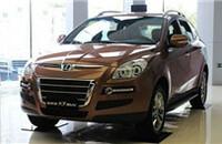 纳智捷大7 SUV 2.2T手自一体超级锋芒版报价23.98-25.98万