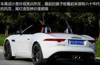 捷豹F-Type 3.0T V6车型