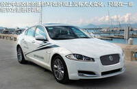 捷豹XF 2.0T豪华版车型