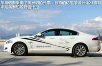 捷豹XF 2.0T奢华版车型