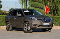 雷诺科雷傲2.5L舒适版两驱报价24.80万