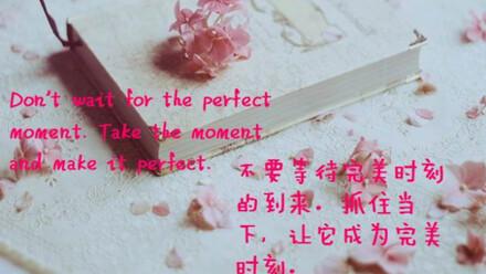 美丽的英文句子